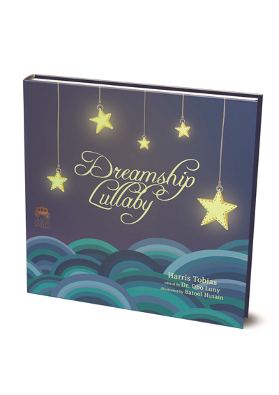 Dreamship_Lullaby