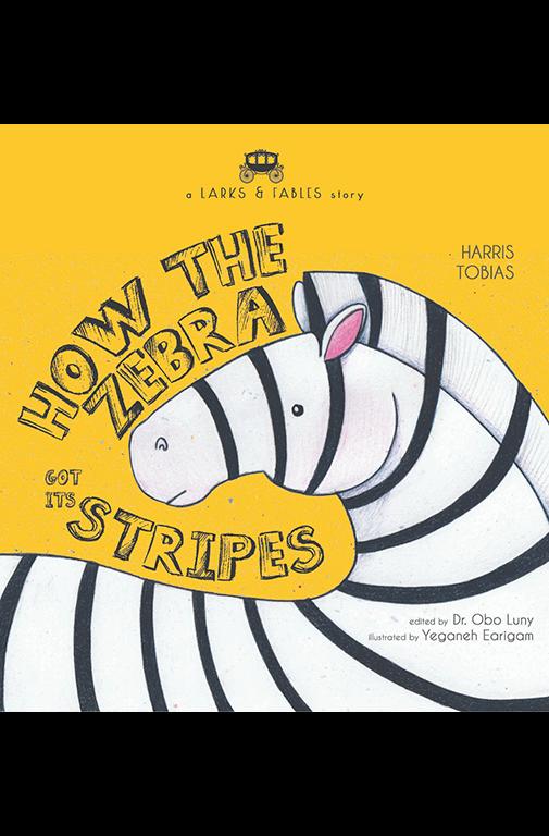 zebra f