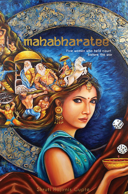 mahabharatee-book-front-page