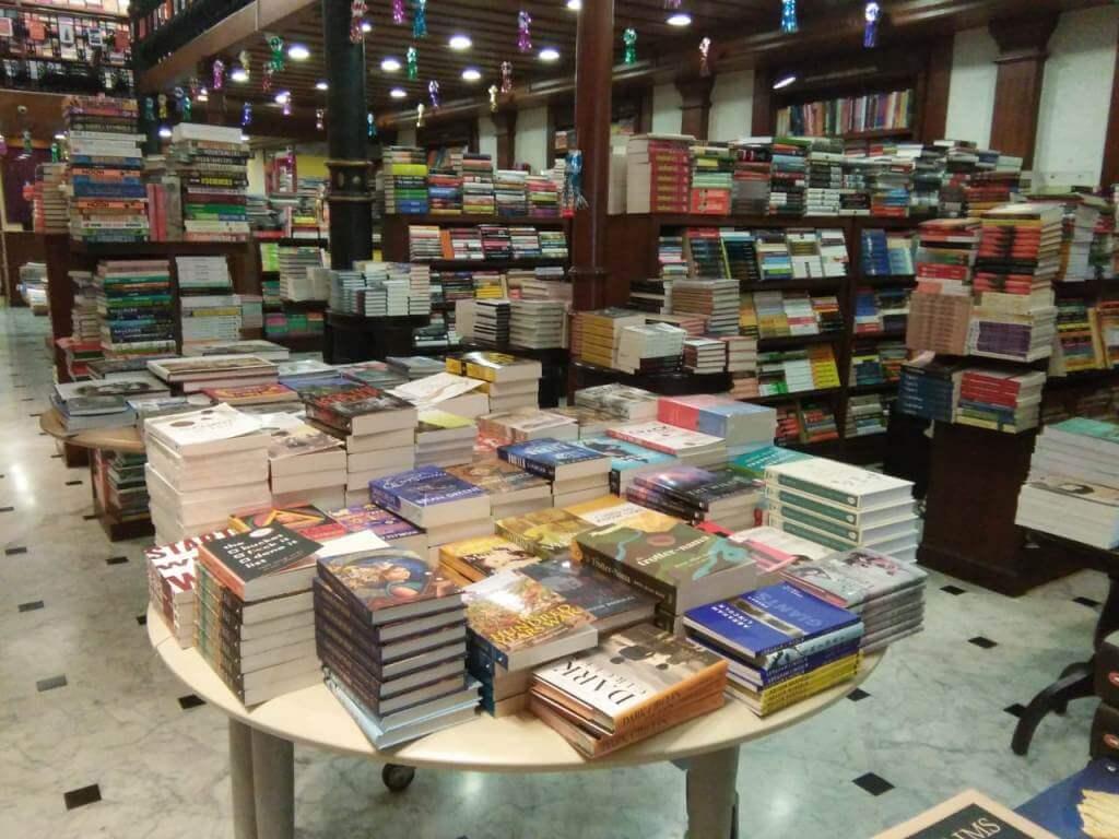 Kitab Khana, Mumbai