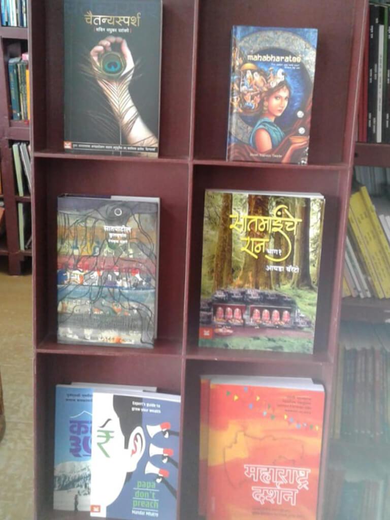 maabharti-book-buy-in-mumbai