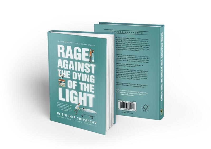 book cover-rage